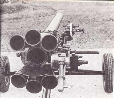新理論の火砲、無反動砲