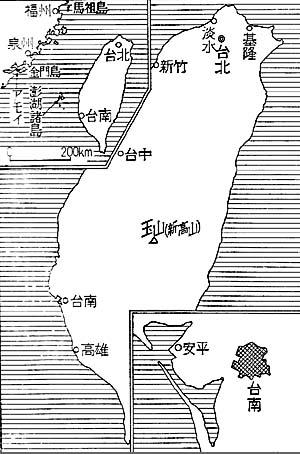 台湾の鄭氏政権