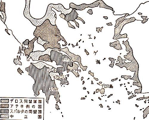 ギリシアを二分した大戦争――ペロ...