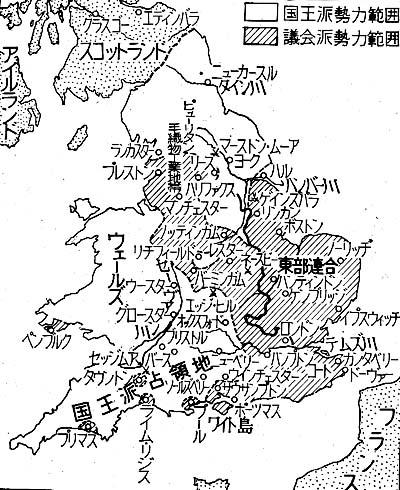 イギリスのピューリタン革命