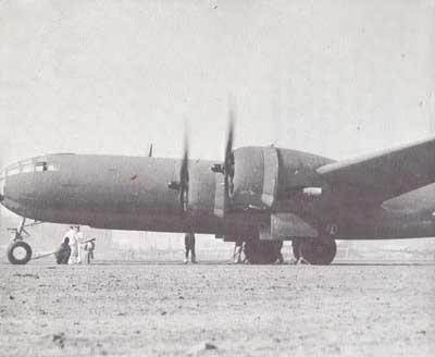 大型長距離爆撃機の生い立ち