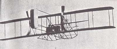 中島式一型複葉機