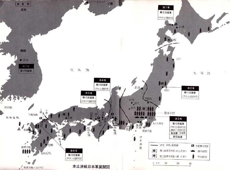"""竹槍""""の戦闘精神(天皇の決断 6..."""