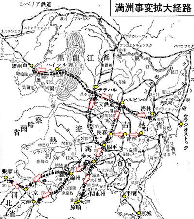 奉天からの列車で日本軍は満州全土に瞬く間に展開していった。これで中国側... 満鉄と関東軍
