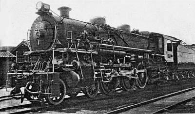 国鉄7150形蒸気機関車