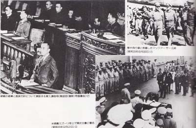 写真で見る昭和初期の内閣