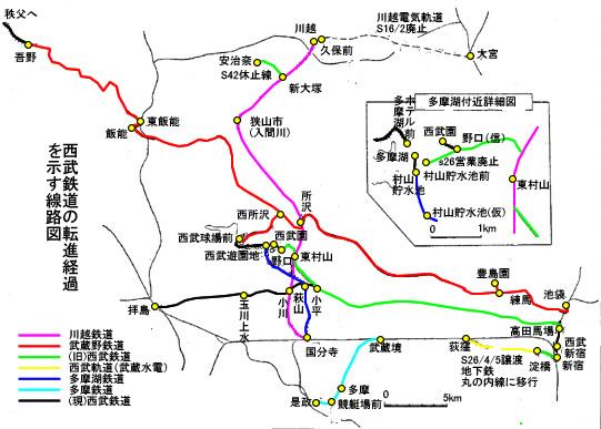 線 路線 図 西武 新宿