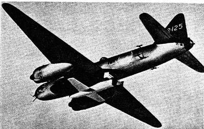 一式陸上攻撃機の画像 p1_4