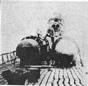 伊号第二百二潜水艦