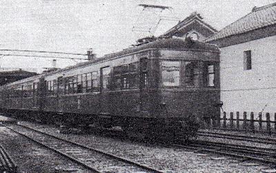 規格型電車の出現